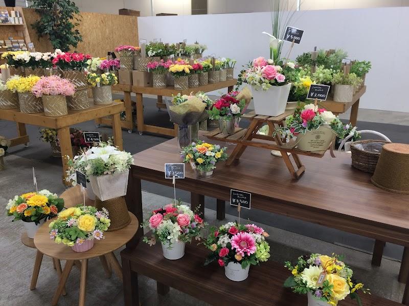 Flower Garden 花の箱 安積店