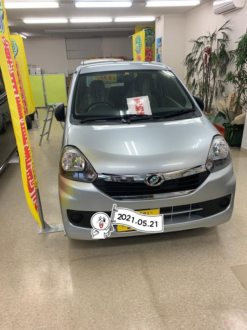 軽自動車専門店OGI(オージーアイ)