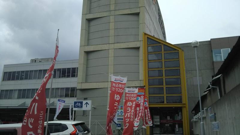 石岡郵便局