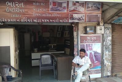 Bharat Interior DecoratorsBhavnagar