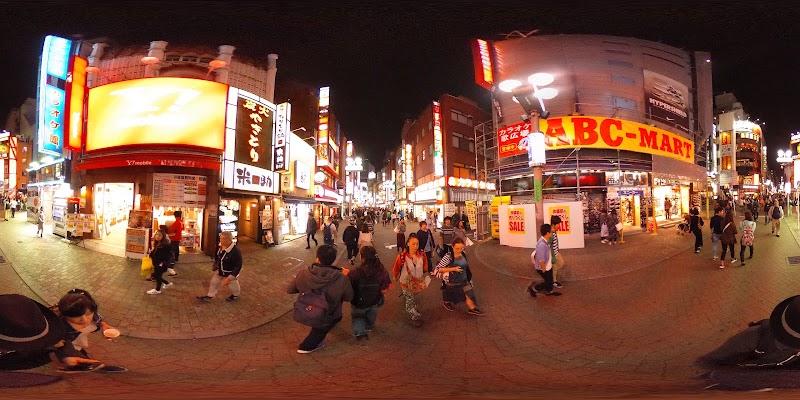 ABC-MART Grand Stage 渋谷店\ufeff