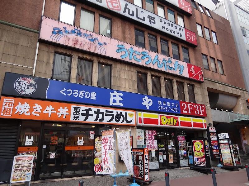 横浜 カラオケ