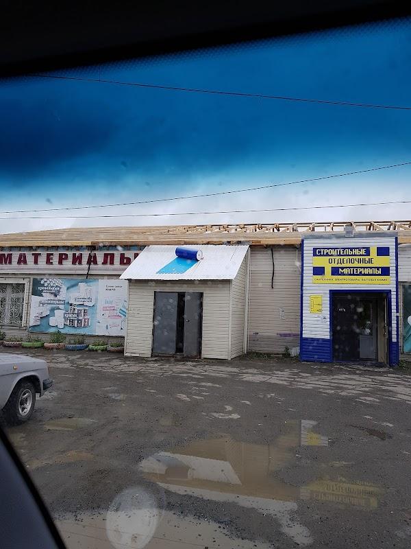 Торговый центр «Стройматериалы» в городе Хабаровск, фотографии