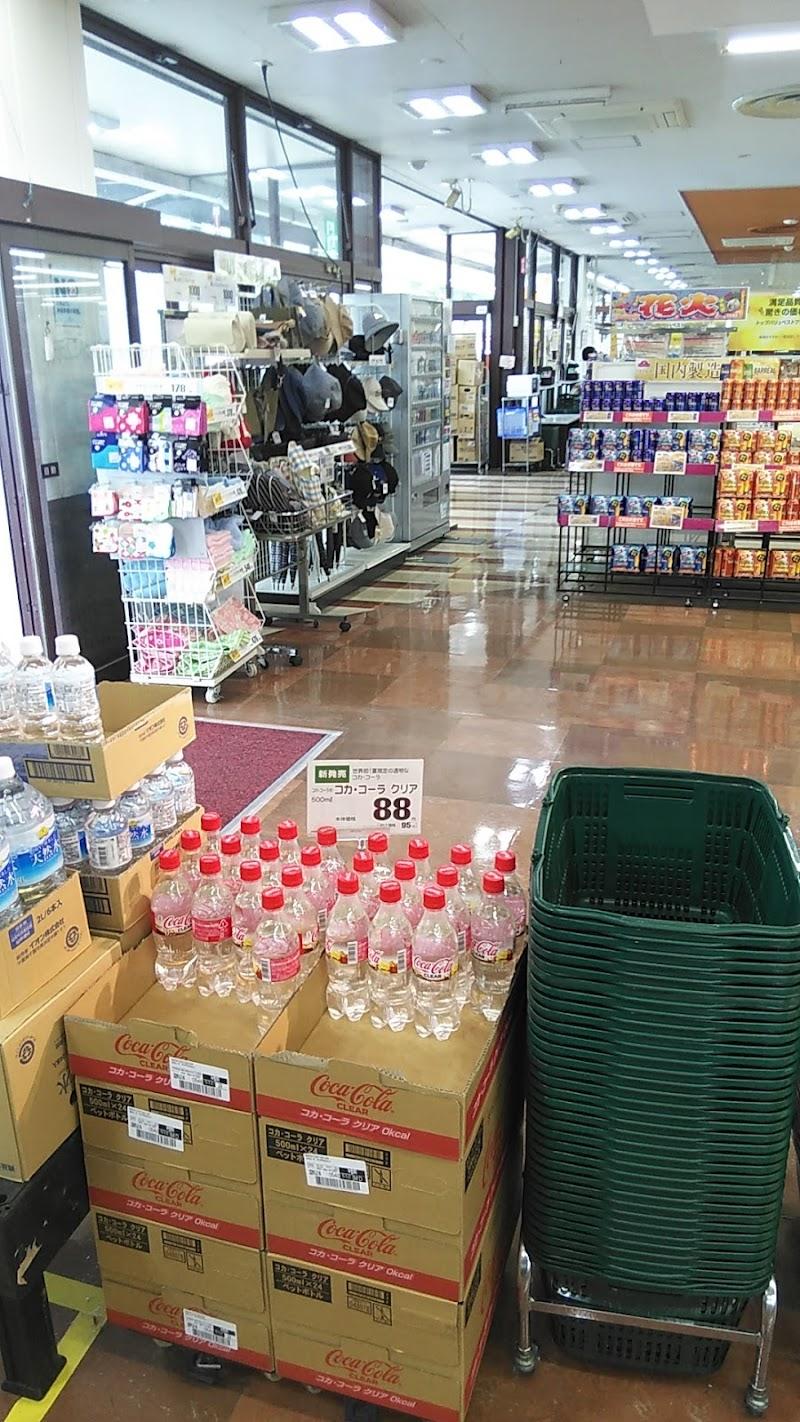 グルメシティ 淵野辺本町店
