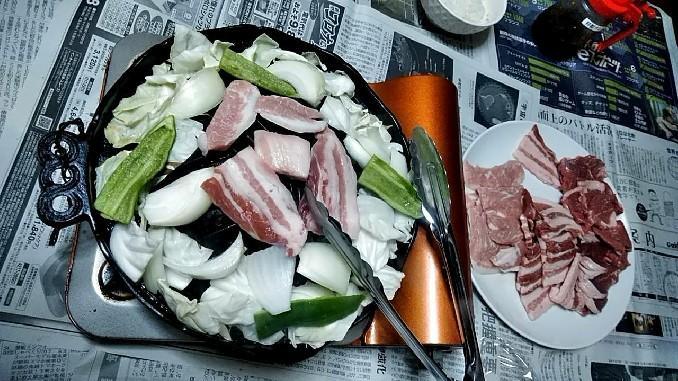 ジンギスカンと焼き肉の店みんなのいわま
