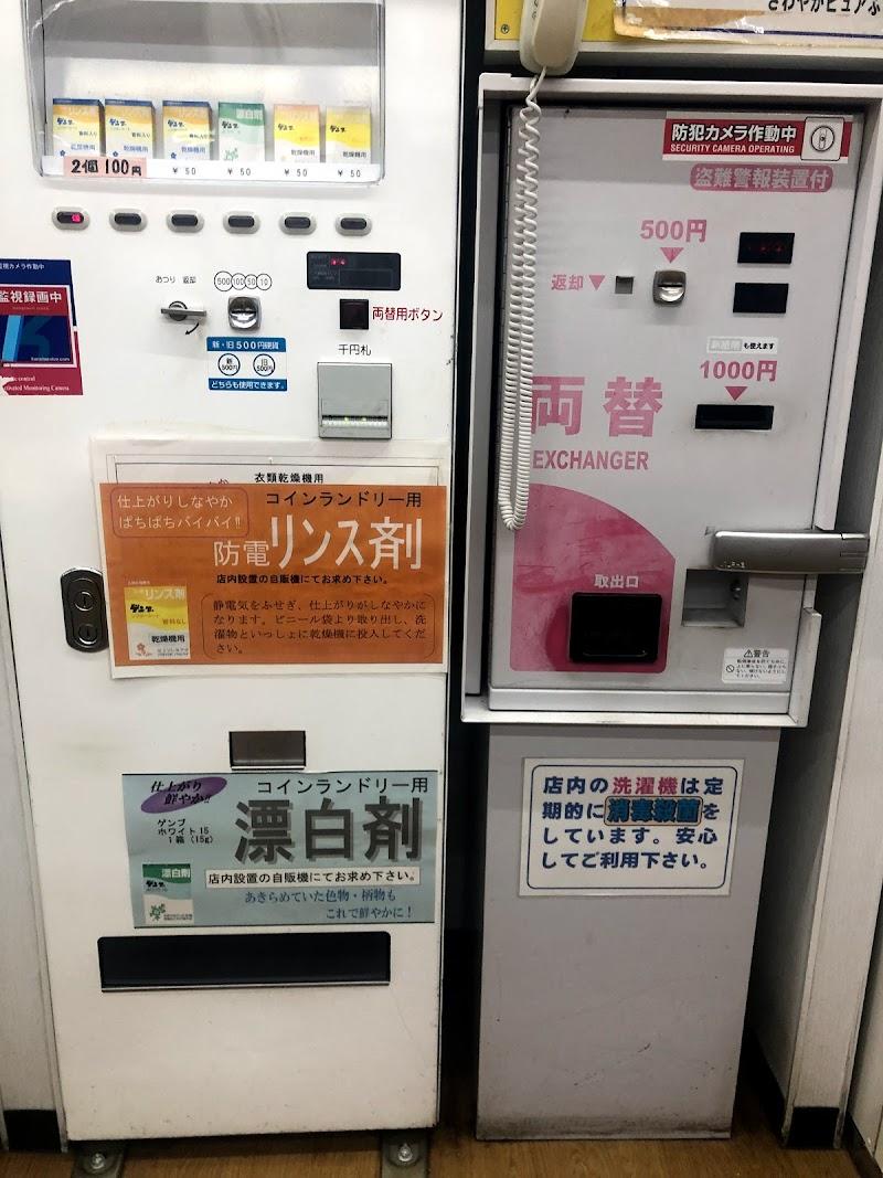 さわやかピュアふじみ野東口店