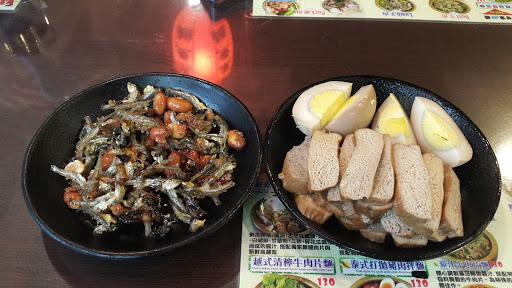 甘泉魚麵(金門店)