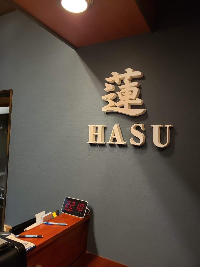 旬彩 蓮(HASU)