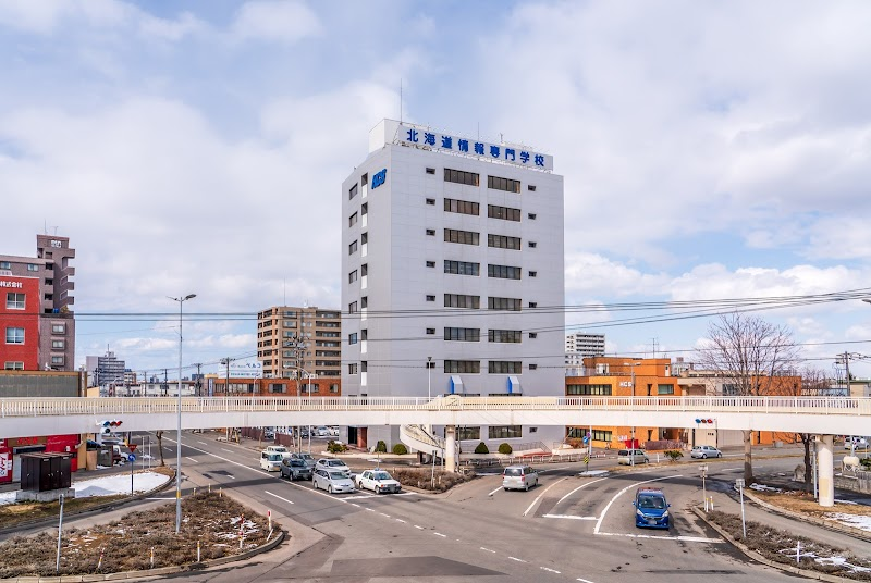 専門 学校 情報 北海道
