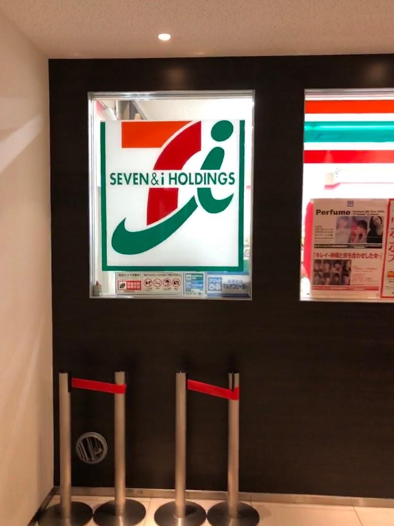 セブン-イレブン 大阪中之島セントラルタワー店
