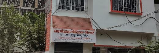 Laxmi Diagnostic Centre