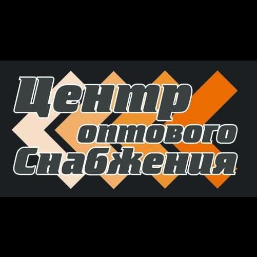 Магазин строительных товаров «Центр Оптового Снабжения» в городе Хабаровск, фотографии