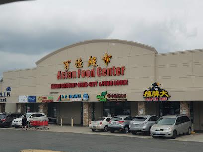 Aurora Shopping Center
