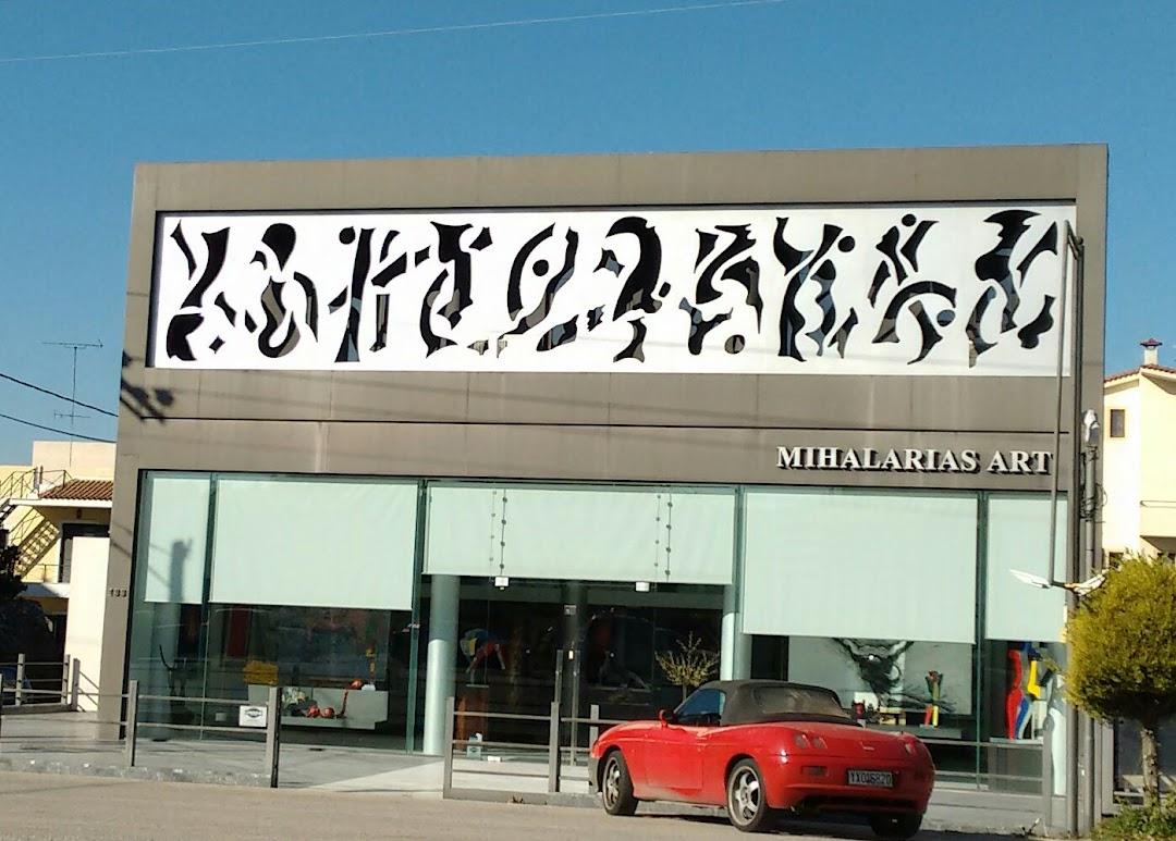 Mihalarias Art