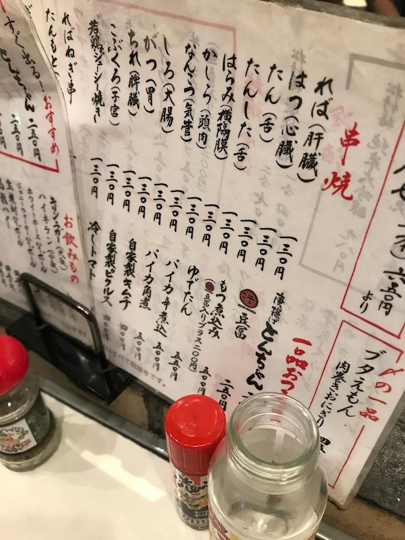 い志井・国領駅前