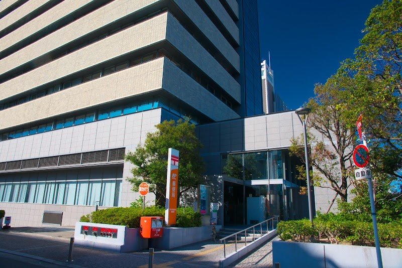 茨木 市役所