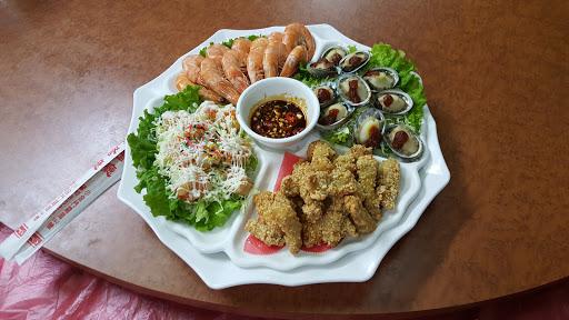 富喬海鮮餐廳