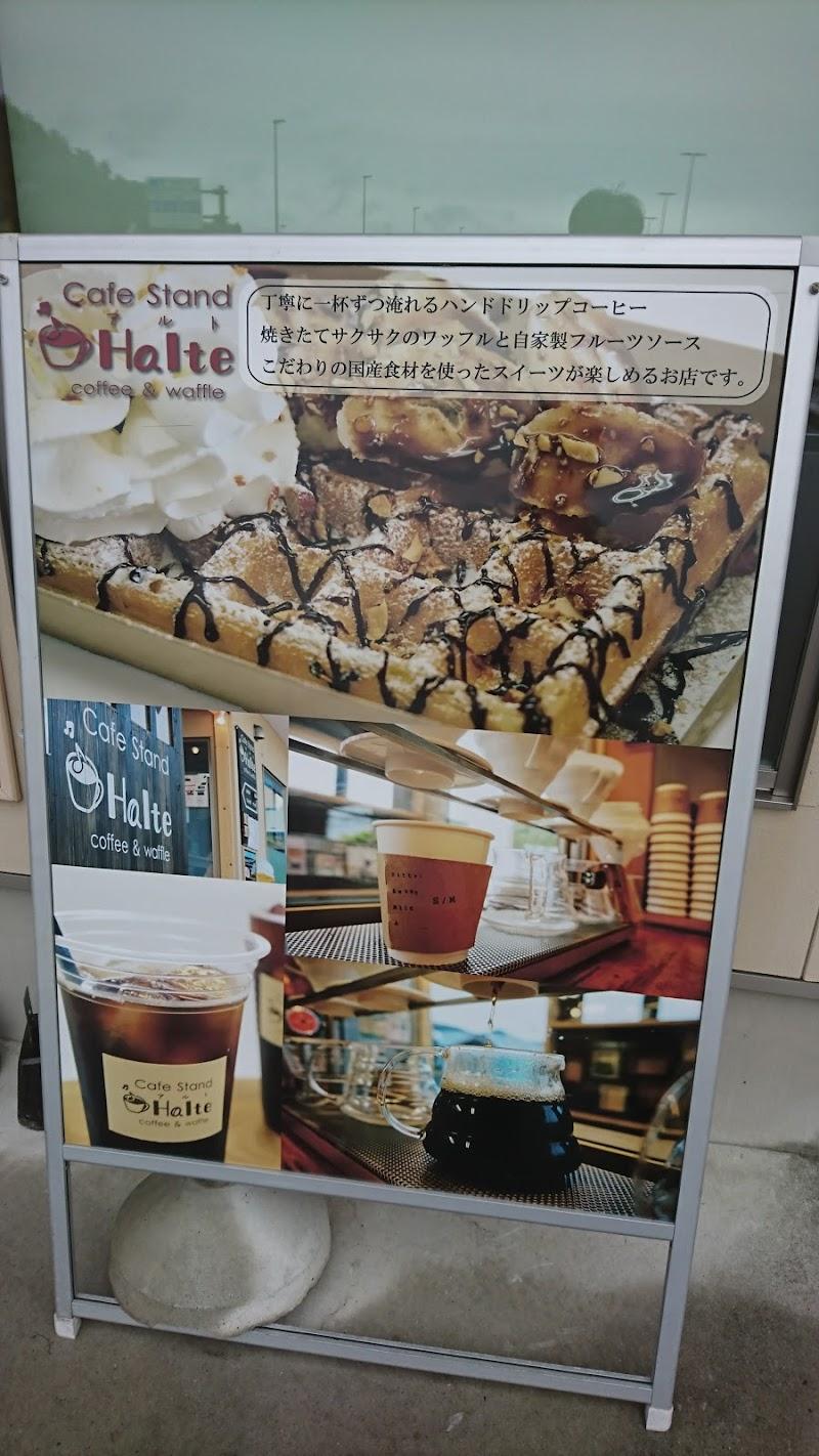 Cafe Stand Halte