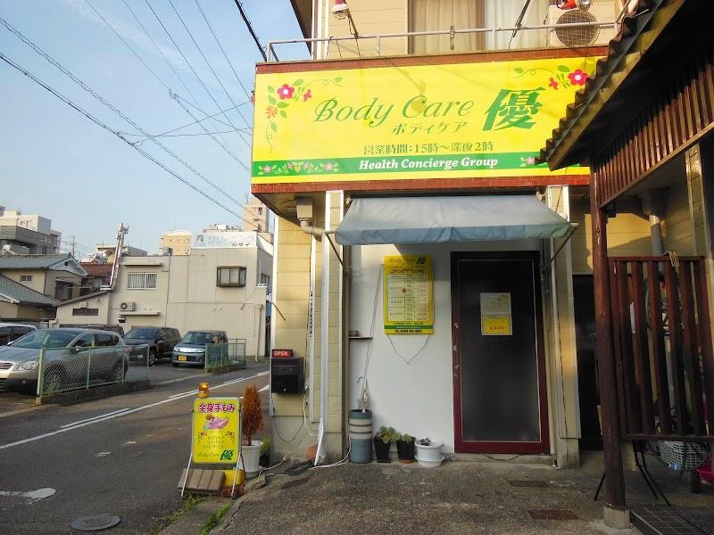 BodyCare優