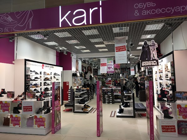 Обувной магазин «Kari» в городе Чехов, фотографии