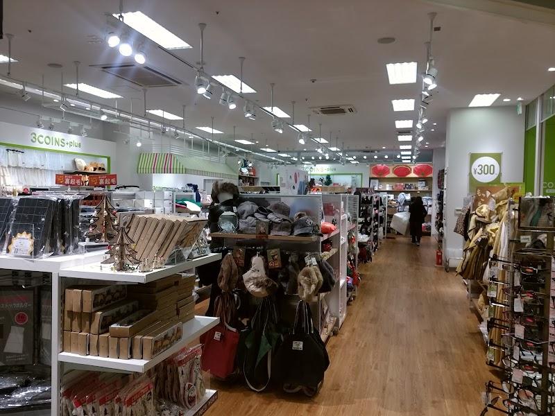 3COINS+plusイオン千葉ニュータウン店