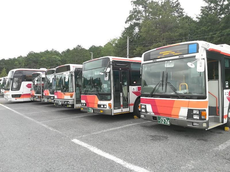 時刻 バス 帝 表 産 広島バス株式会社