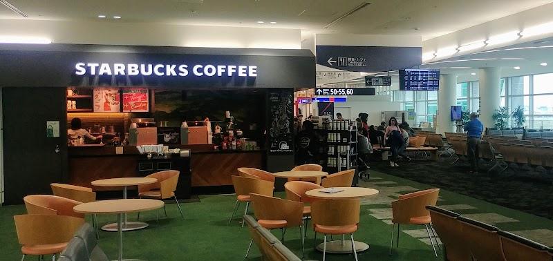 スターバックスコーヒー 福岡空港国際線ターミナル店