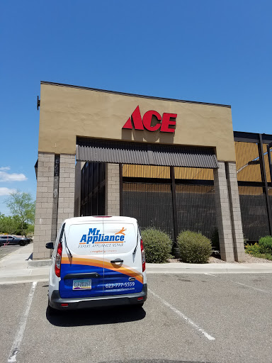 Hardware Store «Anthem Ace Hardware», reviews and photos, 3440 W Anthem Way, Anthem, AZ 85086, USA