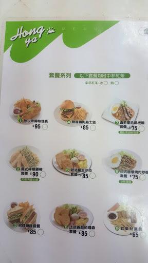 弘爺漢堡 - 金沙店