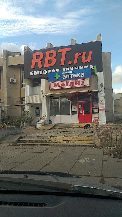рбт бетон