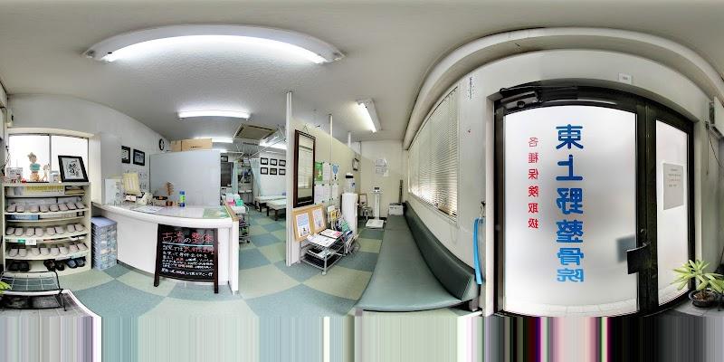 東上野整骨院|上野のおすすめ整骨院・人気整体・有名骨盤矯正・自律神経