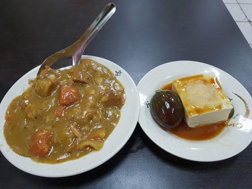 嘉義垂楊路火雞肉飯咖哩飯