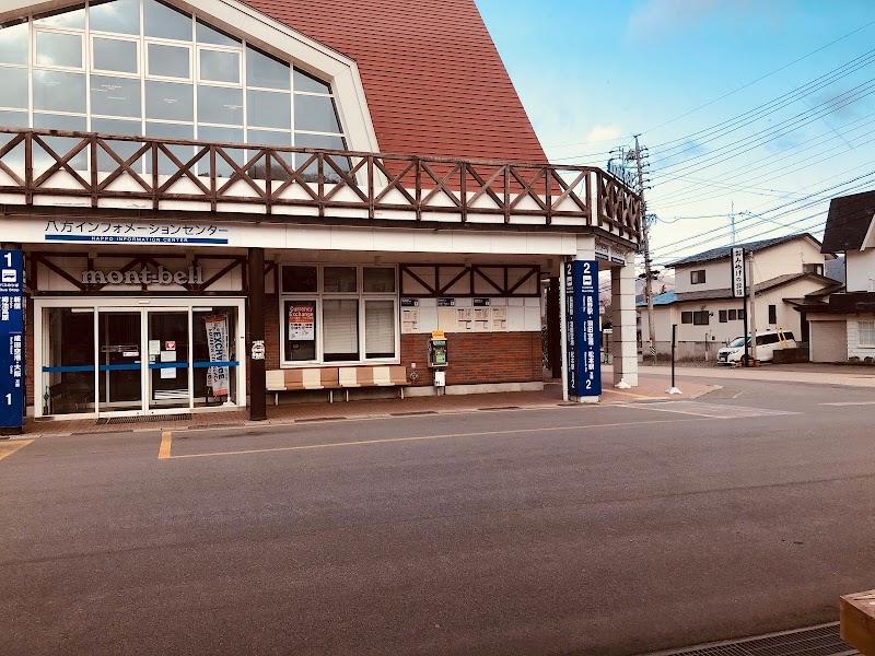 Hakuba Mountain Lounge(レンタル&コワーキングスペース)