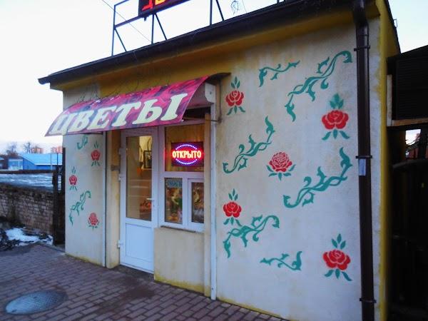 Цветочный магазин «Цветочный Магазин» в городе Чехов, фотографии