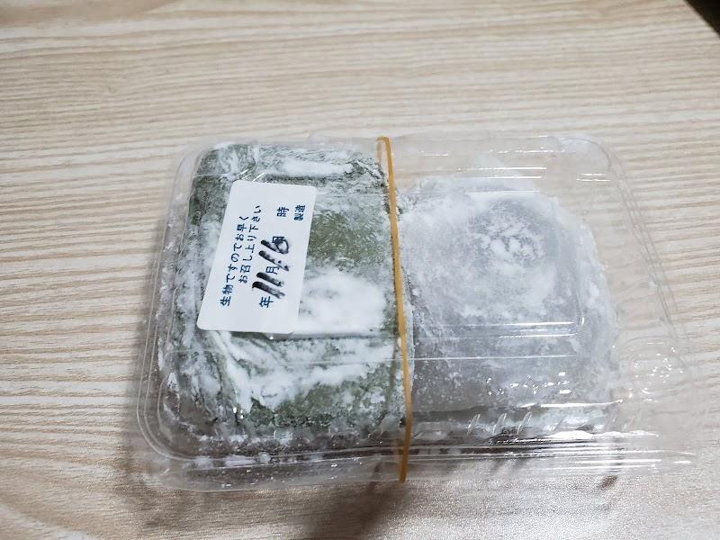 安政堂菓舗岡本店