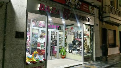 Ramonet ( tu tienda de regalos, mercería, bisutería y juguetería de toda la vida)