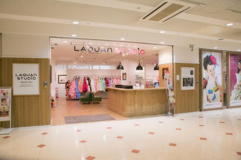 らかんスタジオ 町田店