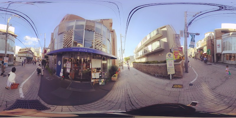ドンク 岡本店
