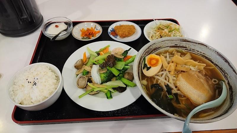 中国四川料理・美食府