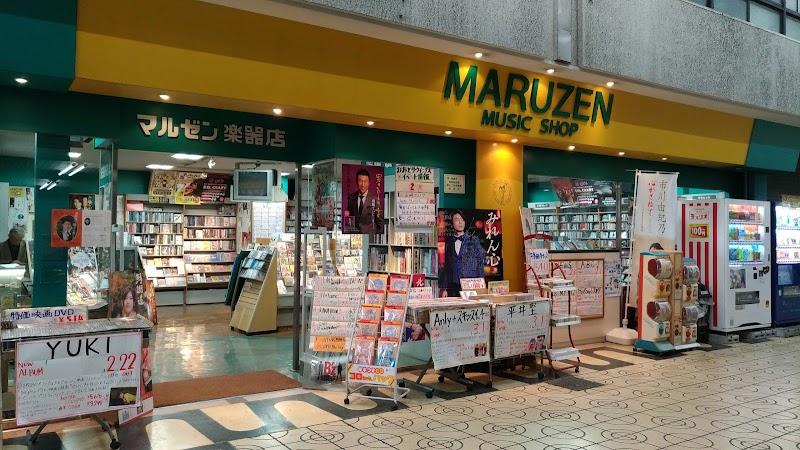 マルゼン楽器店