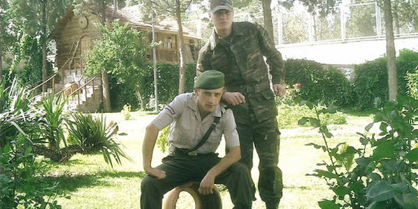 Uşak İl Jandarma Komutanliği