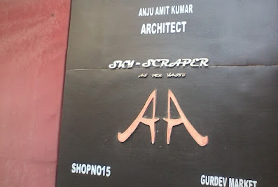 Sky ScraperAmritsar