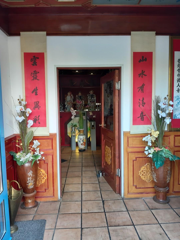 Yu Yi China Restaurant