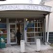 Fife Municipal Court