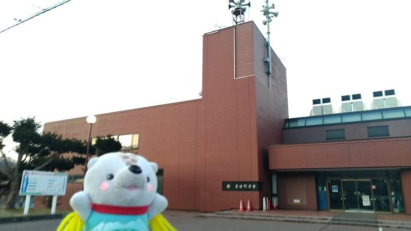 豊浦町役場