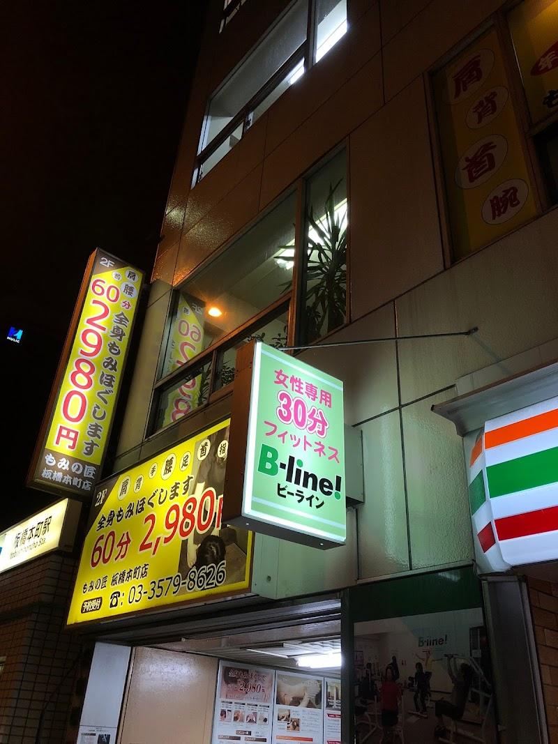 ビーライン板橋本町駅前店
