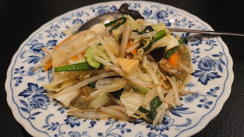 中華料理オトメ