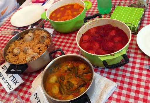 התבשילים של אמא - סדנאות בישול וקייטרינג עיראקי