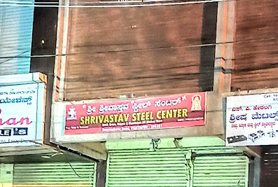 Shrivastav Steel CenterBijapur
