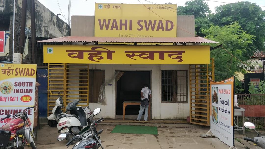 Wahi Swad